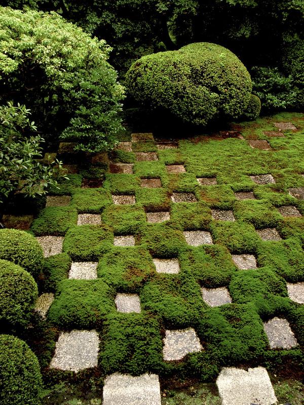 Mirei Shigemori Garden.